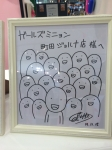 8)徳田有希さん