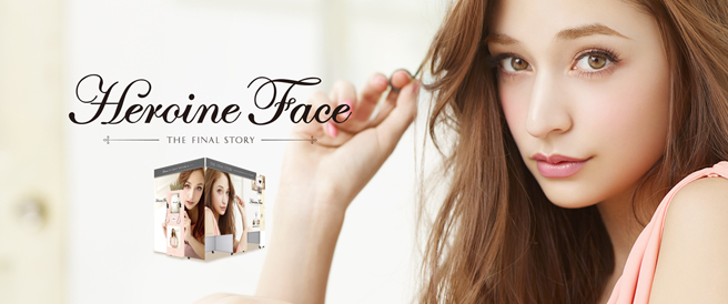 『Heroine Face THE FINAL STORY』キービジュアル