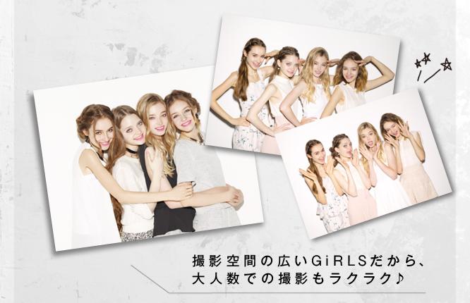 フリュー株式会社 プリントシール機事業サイト girls photographer 3