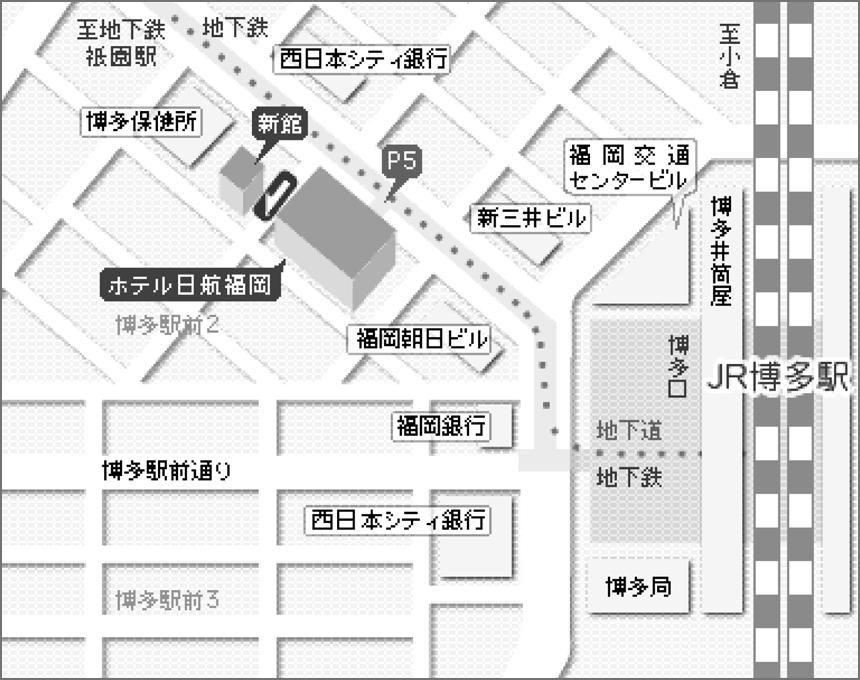 ホテル日航福岡新館地図