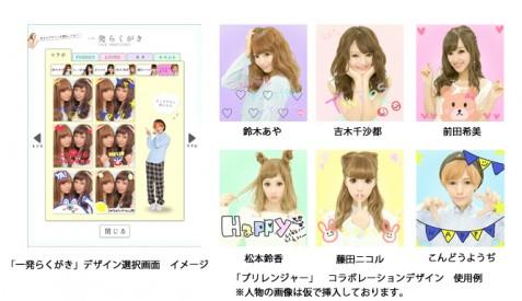 3_design