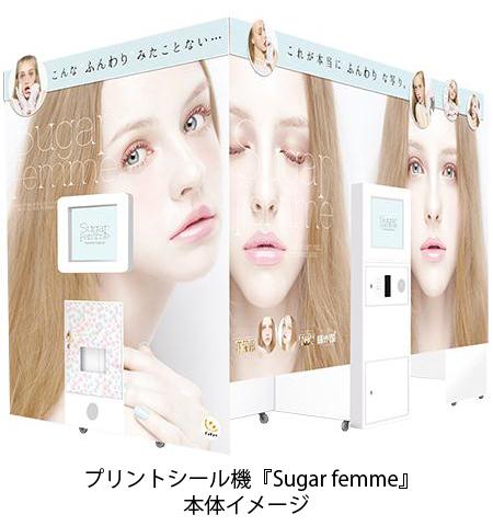 Sugar femme
