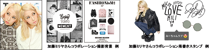 fashionism2_backgraund_stamp