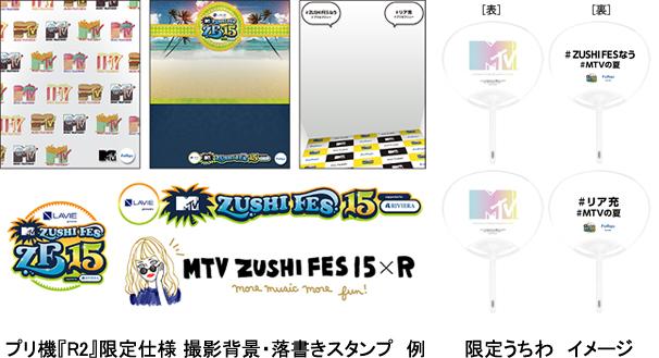 2_zushifes_background_stamp_set_w