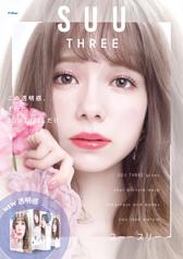 SUU THREE(スーースリー)メインポスター(A1サイズ)サムネイル