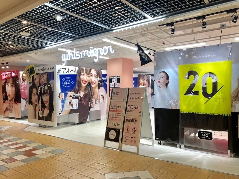 『girls mignon(ガールズミニョン)』店舗写真