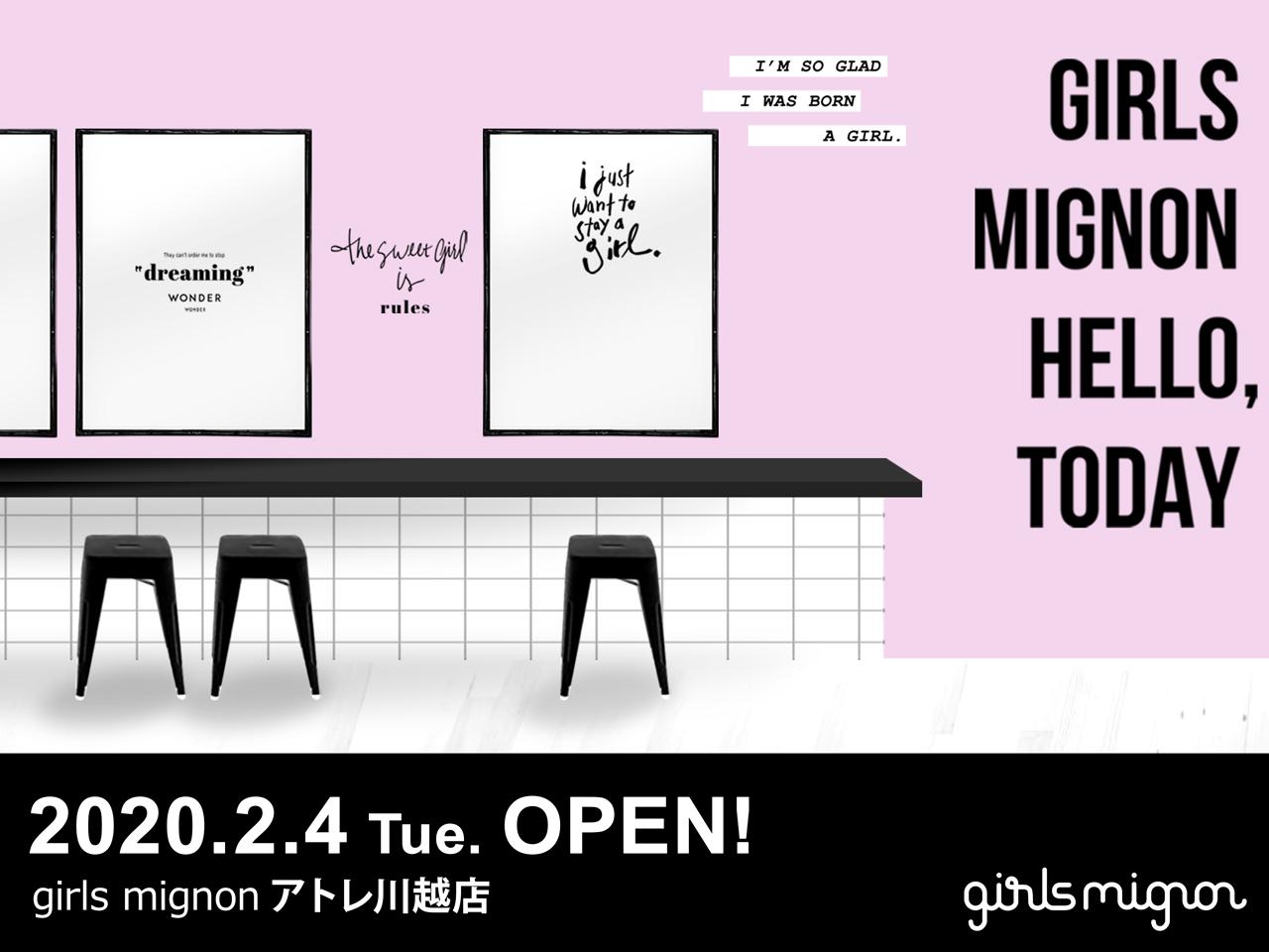 『girls mignon(ガールズミニョン)』津チャム店、12月20日オープン