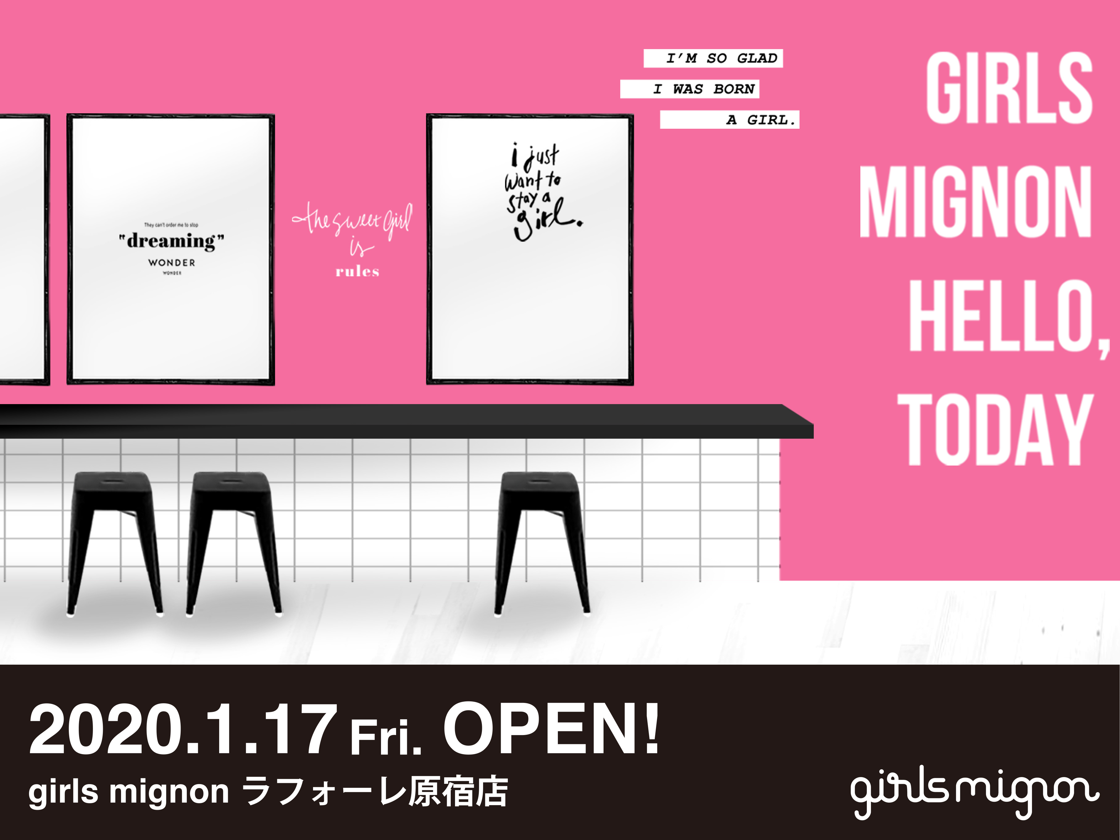 『girls mignon(ガールズミニョン)』ラフォーレ原宿店、1月17日オープン