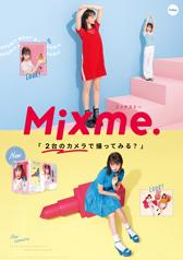 MiXme.サブポスター1(A1サイズ)サムネイル
