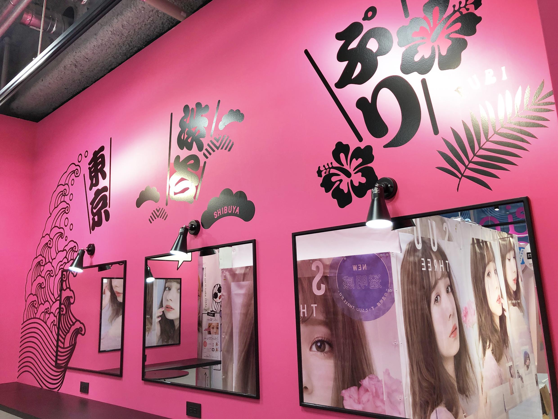 『girls mignon』渋谷店 内装イメージ