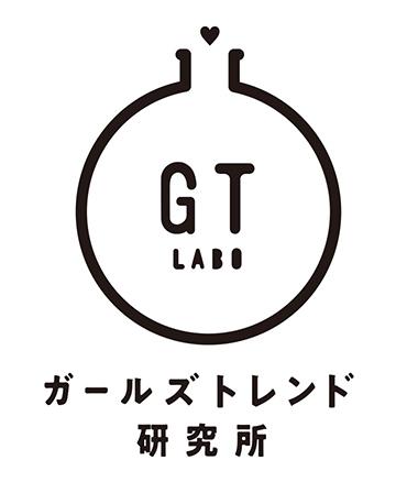 ガールズ研究所ロゴ