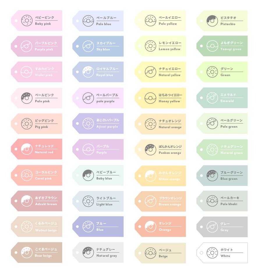 全43色のカラフルで可愛いカラー背景