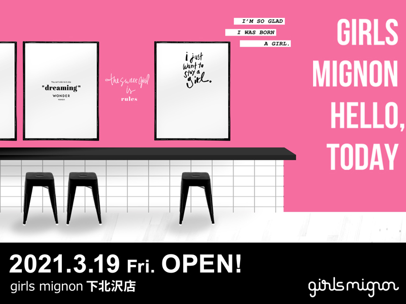 『girls mignon』下北沢店